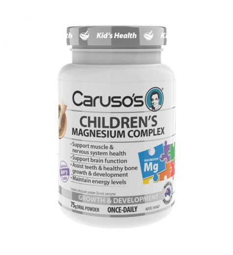 Caruso's Children's Magnesium Complex Oral Powder 75g